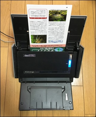 1-scansnap-fi-s1500-book-set