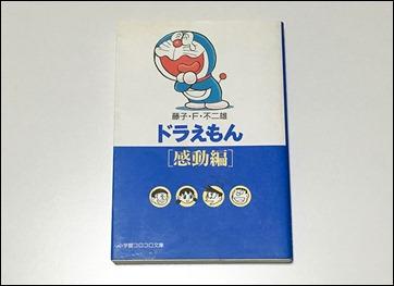 10-manga-comics