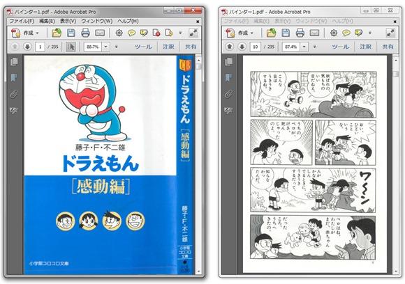 10-manga-pdf-2
