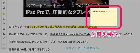 10-pdf-expart-fusen