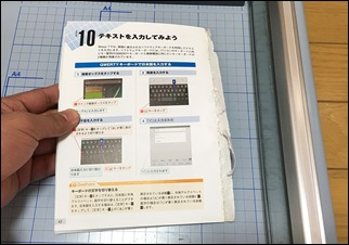 10-scansnap-fi-s1500-book-split