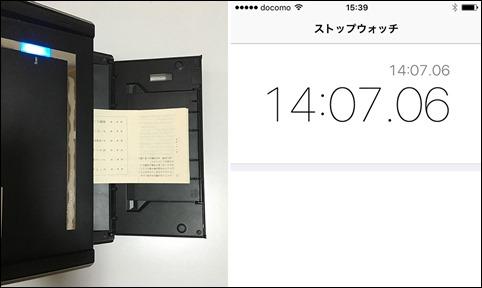 11-bunko-nobel-scan