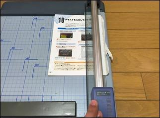 11-scansnap-fi-s1500-book-side-cut