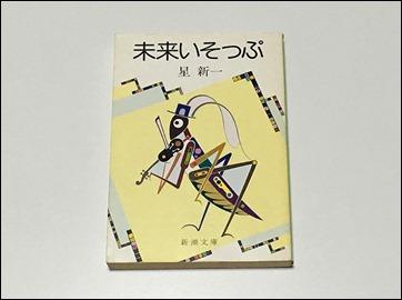 12-novel