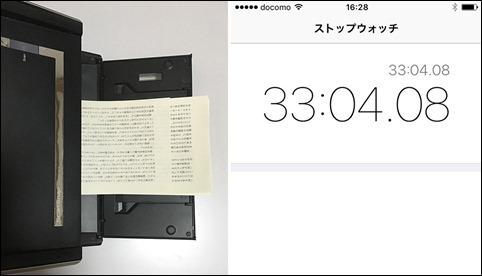13-hard-cover-novel-scan