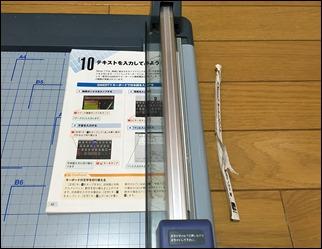 13-scansnap-fi-s1500-book-side-cut