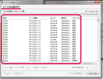 15-exchange-pdf-one-pakage-2