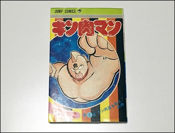 15-manga-comics