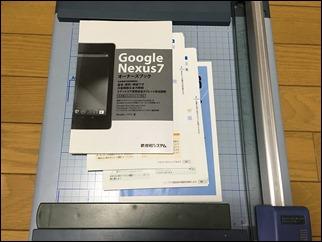 17-scansnap-fi-s1500-book-split-part