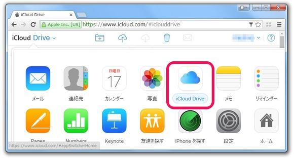 2-icloud-drive-select