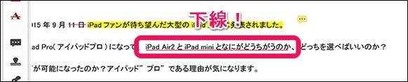 2-pdf-expart-under-line