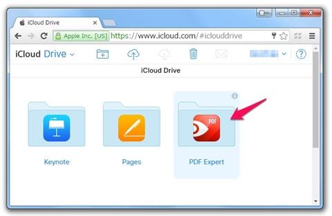 3-icloud-drive-app-select