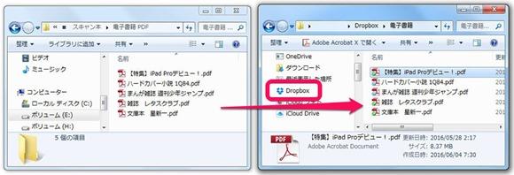 3-pdf-dropbox-copy-2