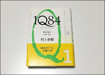 6-novel-hard-cover