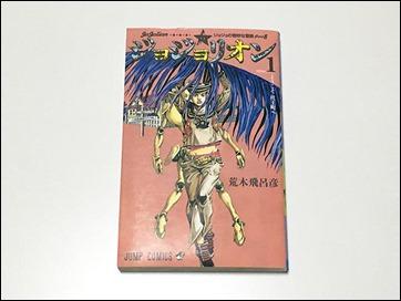 8-manga-comics