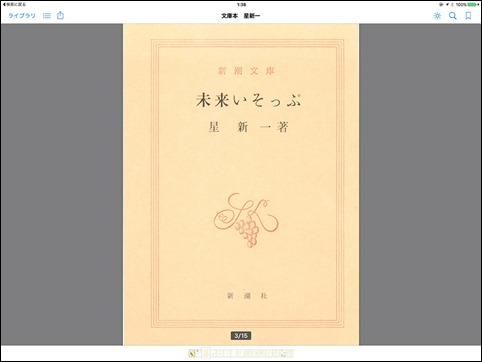 ibooks-read