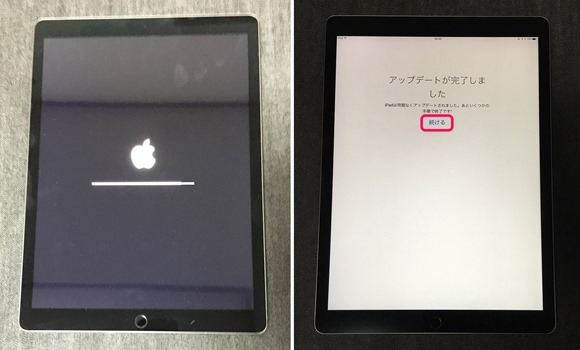 10-ipad-pro-update-compleate