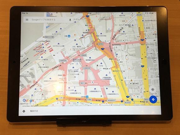 15-ipad-pro-googlemap2