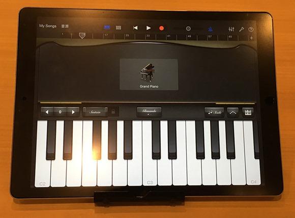 16-garageband-piano