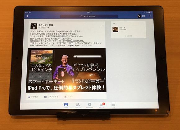 23-facebook