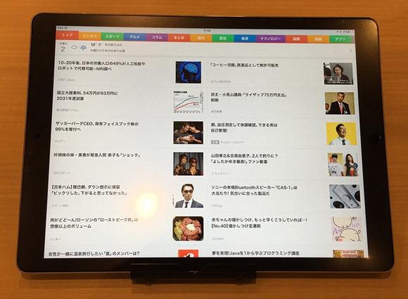 26-smartnews