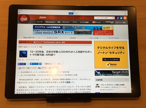 27-smartnews