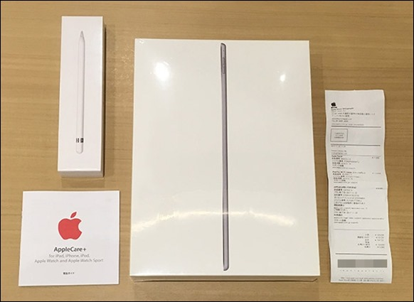5-ipad-pro-apple-pencil-apple-care-receipt-view