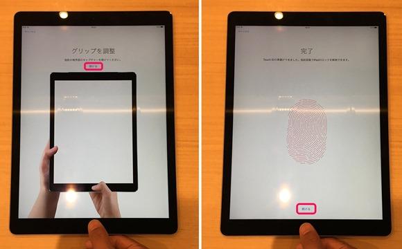 5-ipad-pro-finger-print-setting