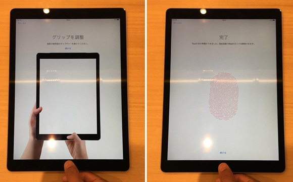 6-ipad-pro-finger-print-setting-gap