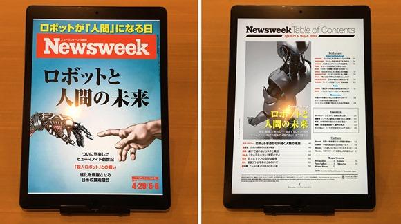 8-ipad-pro-magazine-2