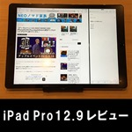 s-ipad-pro-12-review