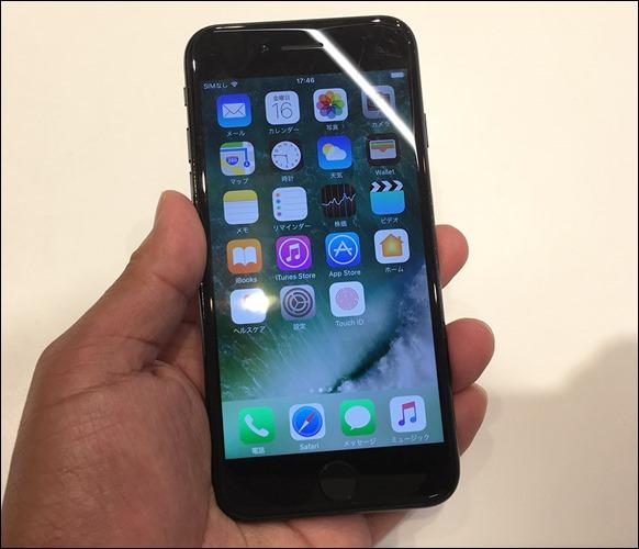 1-iphone7-