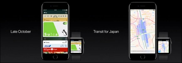 7-applepay-transit-for-japan