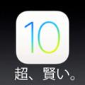 s-ios10-start