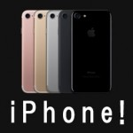 iPhone 日常のパワーアップアイテム(使い方・設定・おすすめアイテム)