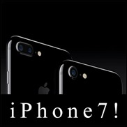 s-iphone7-plus-special