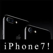 s-iphone7-plus-special
