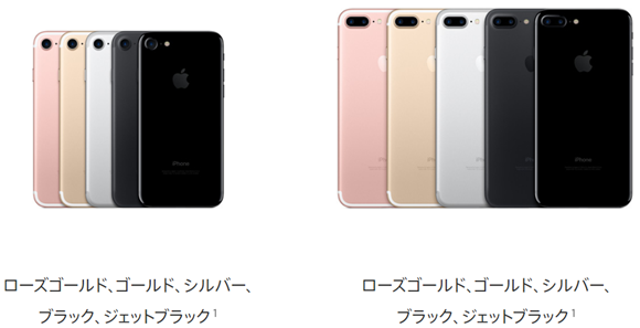 e-iphone7-plus