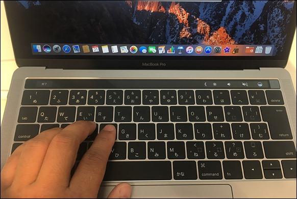 1-macbookpro-touchbar-home-position