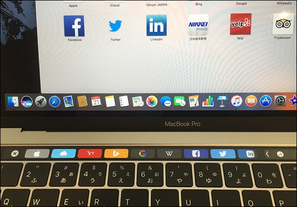 14-macbookpro-touchbar-safari-page-switch