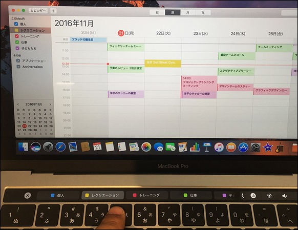 21-macbookpro-touchbar-calender-part-button