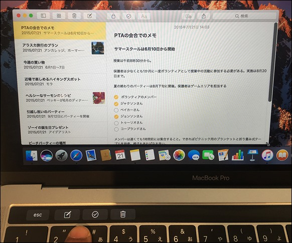 23-macbookpro-touchbar-pages-new-add