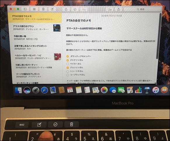 23-macbookpro-touchbar-pages-new-add