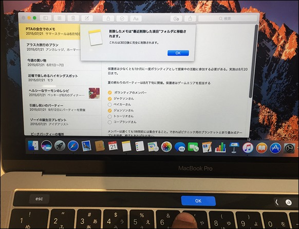 24-macbookpro-touchbar-pages-dastbox