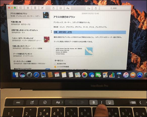 27-macbookpro-touchbar-pages-syasen
