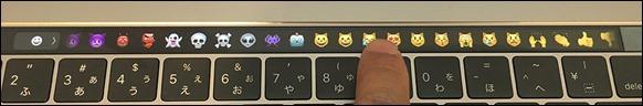 3-mac-touchbar-emoji