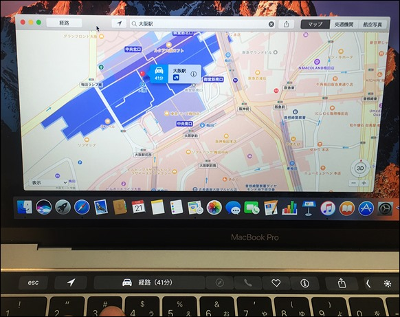 30-macbookpro-touchbar-map-keiro