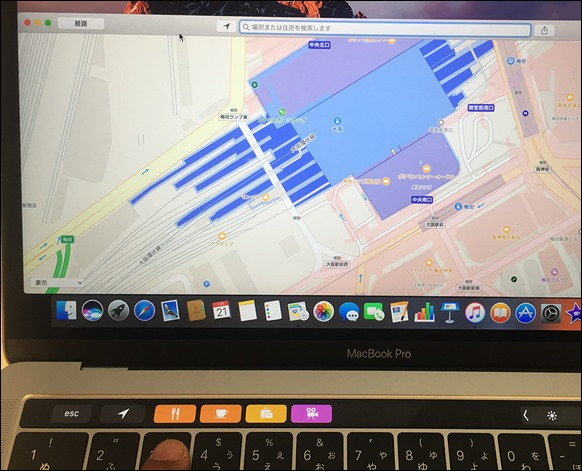 31-macbookpro-touchbar-map-shopping