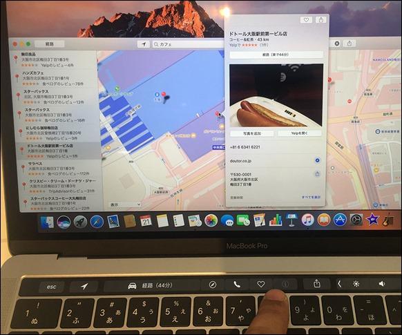34-macbookpro-touchbar-map-info