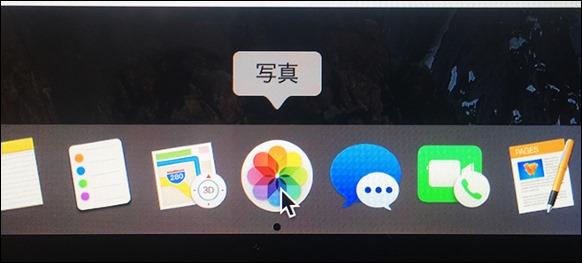 36-macbookpro-touchbar-photo